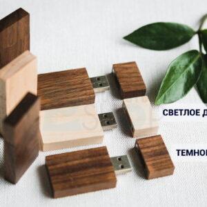 Цвета прямоугольных деревянных флешек